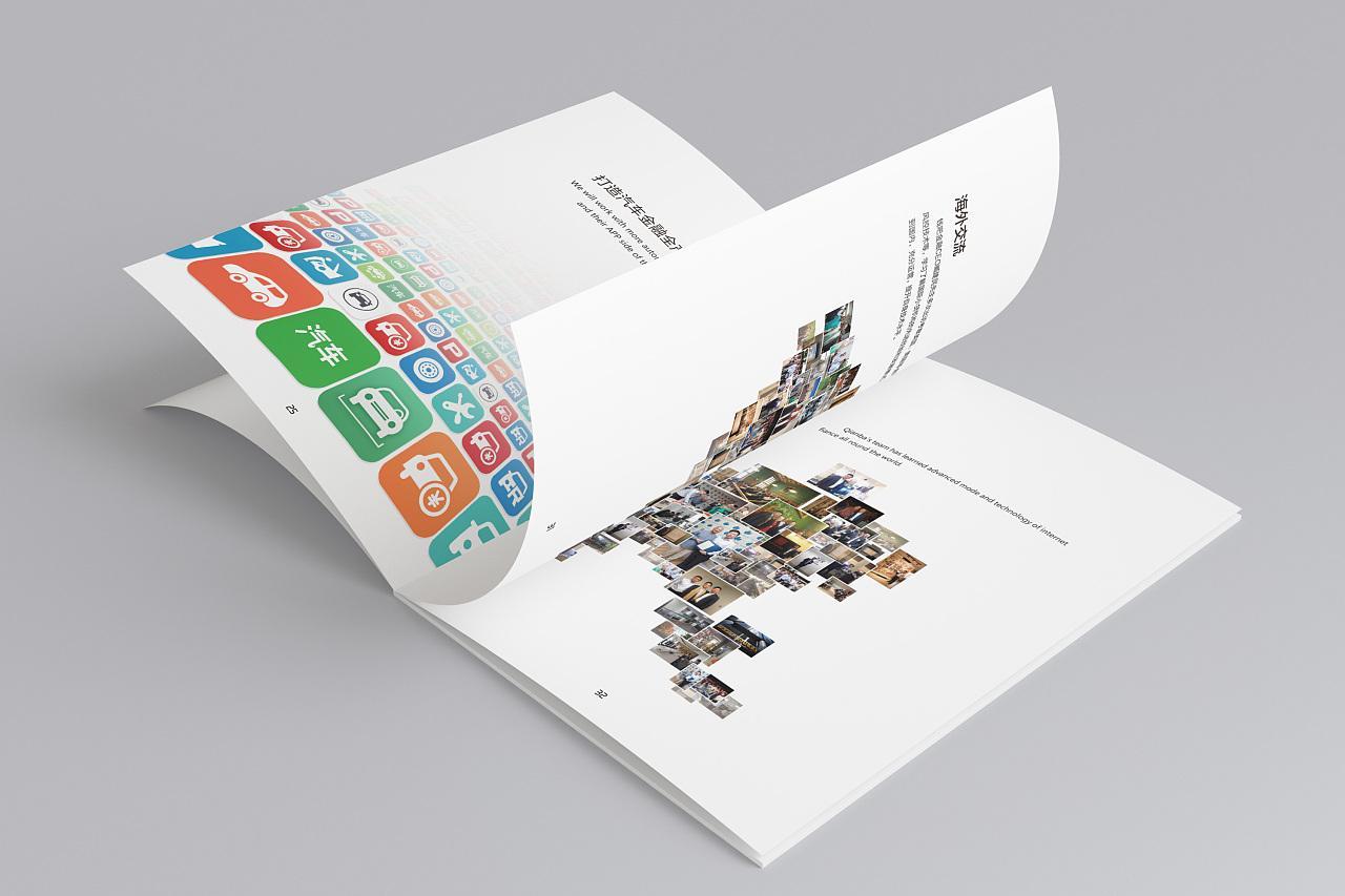 宁波平面设计_宁波广告公司_企业宣传画册设计