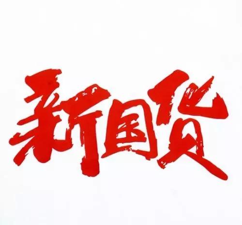 宁波广告公司