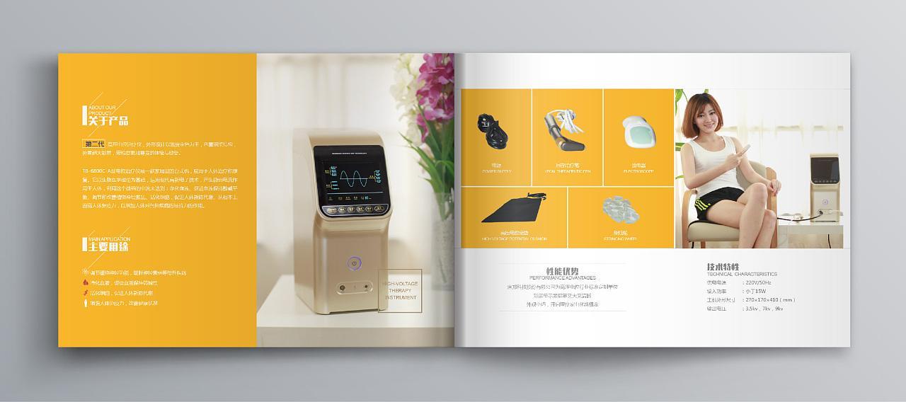 产品画册设计_产品宣传册设计_宁波广告设计