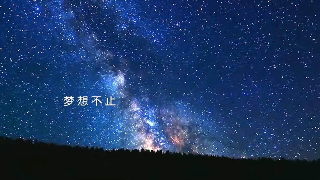 企业宣传片_宁波广告设计_拔凡广告公司