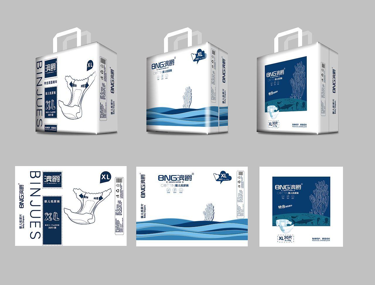 宁波平面设计_纸包装设计