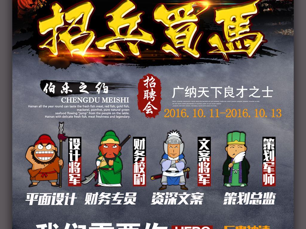 创意海报设计_宁波广告公司