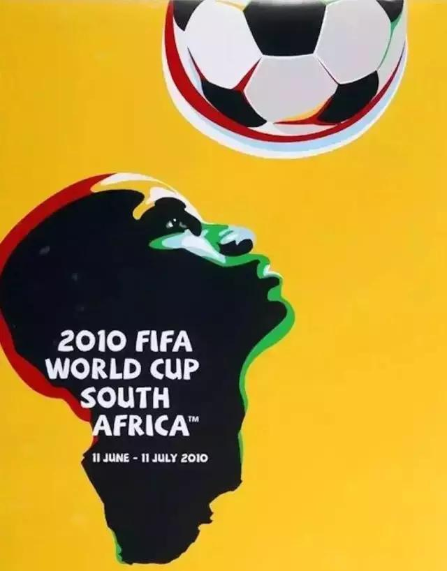 2010世界杯宣传海报