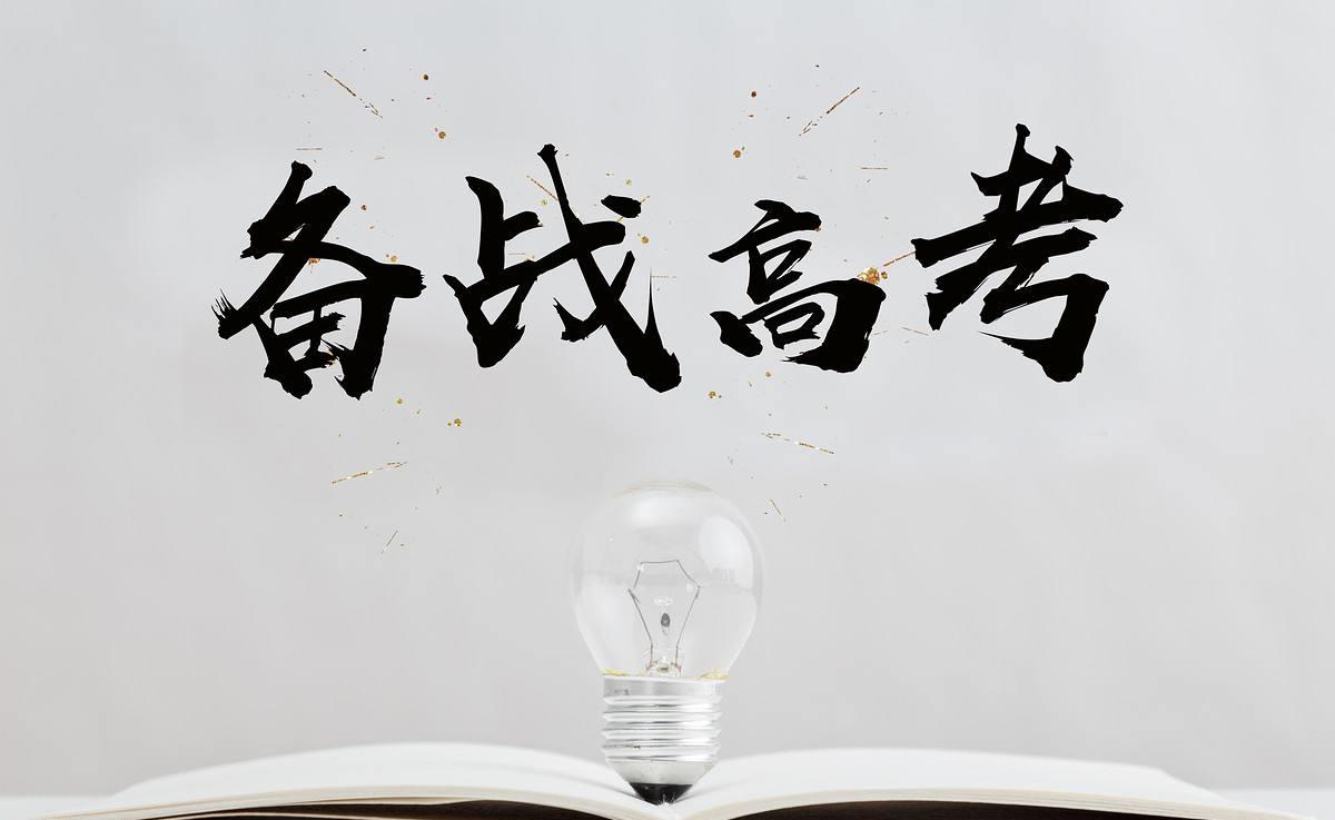 宁波海报设计