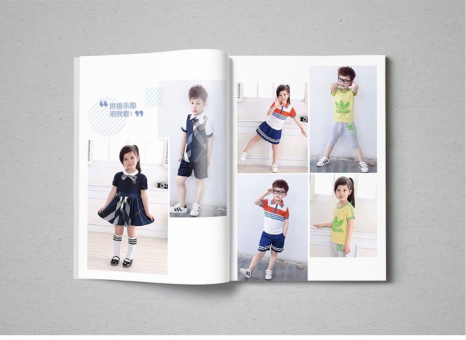 宁波童装画册设计