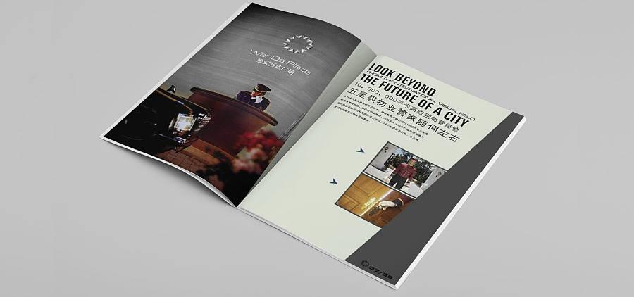 宁波品牌设计公司产品样本设计