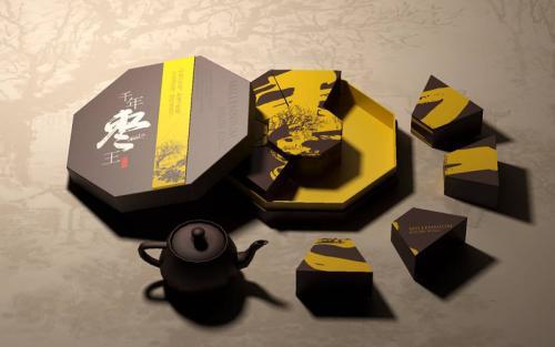 宁波vi设计公司
