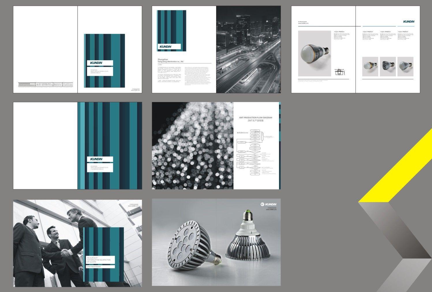 宁波广告公司企业宣传画册