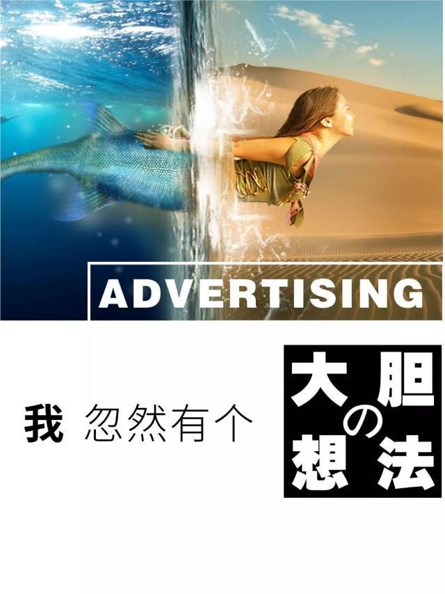宁波广告设计
