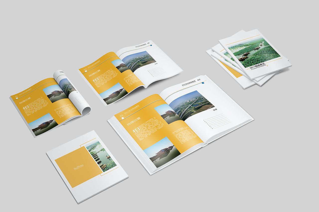 宁波宣传册设计